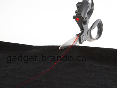 Laser Guided Scissor
