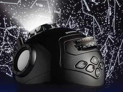 The 8,000 Stars Home Planetarium 1