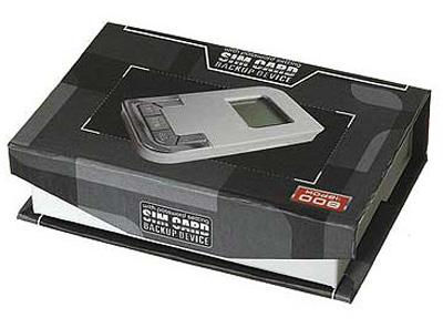 Sim Card Backup Device