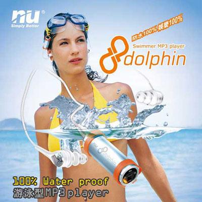 NU Dolphin