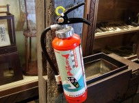 Using A Fire Extinguisher