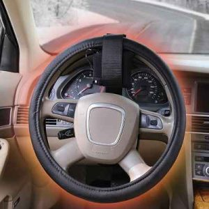 The Heated Steering Wheel Cover - help keep your hands warm specially when you are driving during cold winter