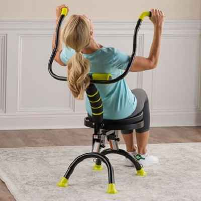 The Seated Back Strengthener