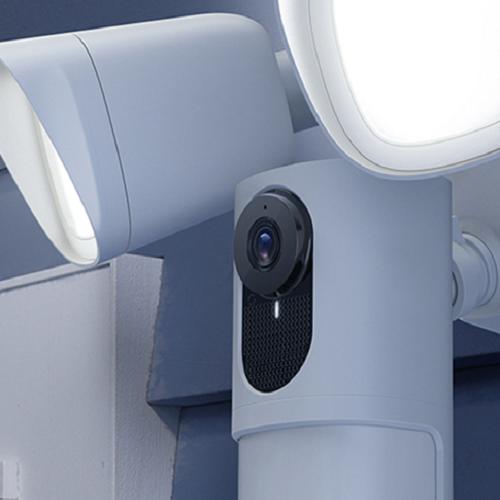 Floodlight Security Camera1