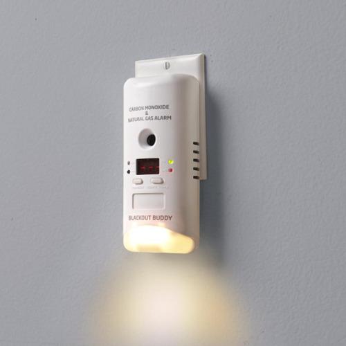 Carbon Monoxide Natural Gas Alarm